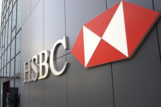 Чистая прибыль HSBC подскочила во II квартале на 57%