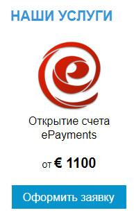 Современные платежные системы